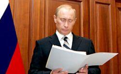 Путин назначит новых членов Общественной палаты
