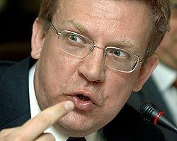 Кудрин: дефолты и кризисы не грозят России