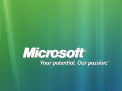 Microsoft продлевает срок продажи XP на 5 месяцев
