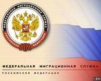 Российские правозащитники обвиняют ФМС в нарушении прав человека