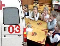 В Москве подростки обстреляли детский сад: пострадал 4-летний ребенок