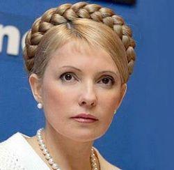Тимошенко назвала условие своего отказа от поста премьера