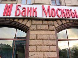 Банк Москвы будут рекламировать кролики и хомяки