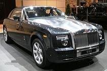 Новинка, Rolls-Royce Coupe 2009