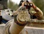 На Симферополь движутся армейские колонны с бронетехникой