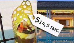 Туристам предлагают роскошный десерт с драгоценным камнем (видео)