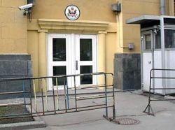 Бомбу в посольстве США в Москве не нашли