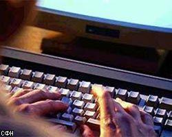В интернете открылась исповедальня