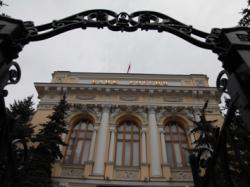 Зарубежные банки принесут в Россию рубли