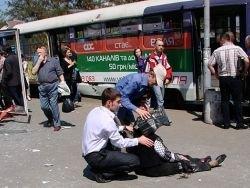 Украинский Днепропетровск потрясла серия взрывов в центре города