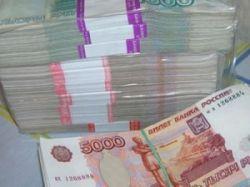 Задержаны  черные банкиры , отмывшие 70 млрд рублей
