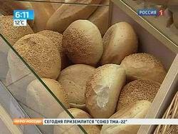 Миф развеян: хлеб не вредит фигуре