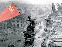 Картинки по запросу победа 1945