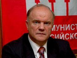КПРФ не поддержит кандидатуру Медведева на пост премьера
