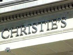 Аукционный дом Сhristie\'s открывается в Москве