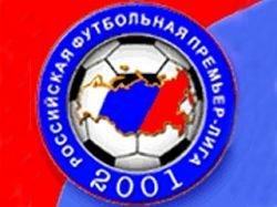 РФПЛ: В турнире дублеров будут выступать только молодые россияне