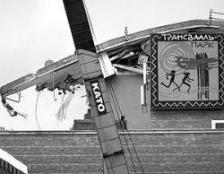 Москва опасается нового «Трансвааля»