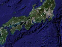 Вблизи Японии произошли два мощных землетрясения
