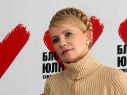 На Украине запрещен к показу фильм о Тимошенко