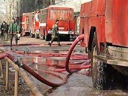 В Москве потушен крупный пожар