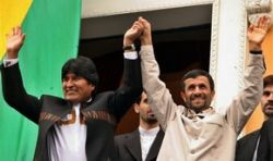 Ахмадинеджад с помпой принят в Латинской Америке