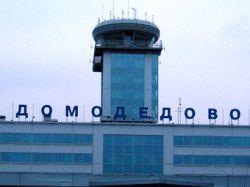 Машина врезалась в самолет в аэропорту «Домодедово»
