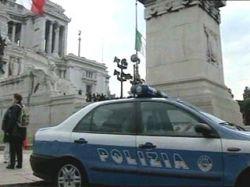 В Риме ограблен автобус с туристами из России