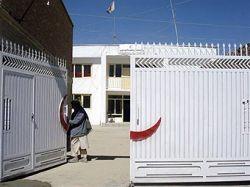 В Афганистане освободили четверых сотрудников Красного Креста