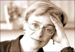 Анне Политковской присуждена премия за её последнюю книгу