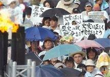 В Японии прошел стотысячный митинг из-за учебников истории