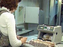 Банки открыли осенний сезон охоты на вкладчиков