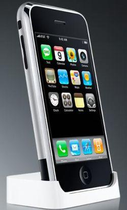 Так ли iPhone хорош, как утверждает его реклама?