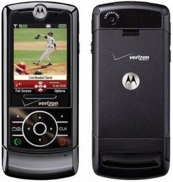 Motorola RIZR Z6tv - телевизор в кармане