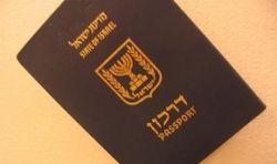 Иранская мафия охотится на израильские загранпаспорта