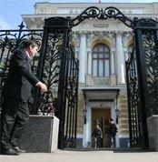 МЭРТ оценил последствия финансового кризиса для России