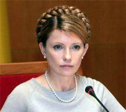 Премьером Украины вновь станет Юлия Тимошенко