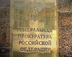 Генпрокуратура тянет с финансированием Следственного комитета