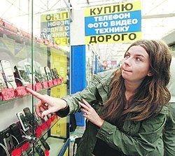 Почему в Москве так легко купить и продать краденый телефон