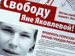 """Обвиняемые по \""""делу химиков\"""" подадут в суд на Госнаркоконтроль"""