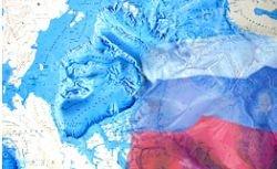 Хребет Ломоносова принесет России 5 млрд тонн топлива