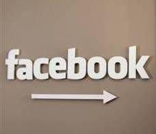 Facebook станет полиглотом