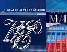 Стабилизационный фонд России в сентябре вырос более чем на 6%