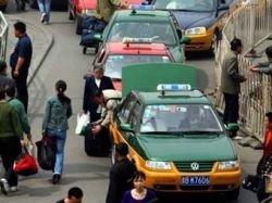 За курение в пекинских такси будут штрафовать