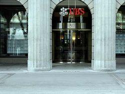 Ведущий банк Швейцарии потерял на ипотечном кризисе 3,4 миллиарда долларов