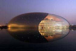 В Китае готовятся к открытию грандиозного театра (фото)