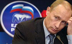 """Президент России Владимир Путин возглавит список \""""Единой России\"""" на выборах в Госдуму, а позднее - станет премьером"""