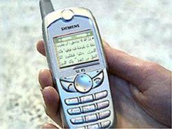 Саудовские власти запретили имамам во время молитвы читать Коран с экранов мобильников
