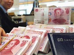 Китайский юань стал резервной валютой Белоруссии