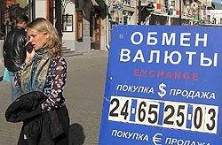 Слабый доллар и сильный евро не нужны мировой экономике