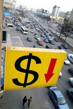 Как низко может пасть доллар и чем это грозит?